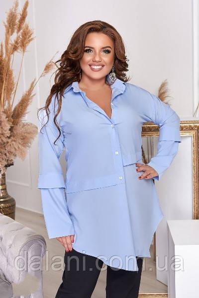 Женская голубая блуза ассиметричная батал