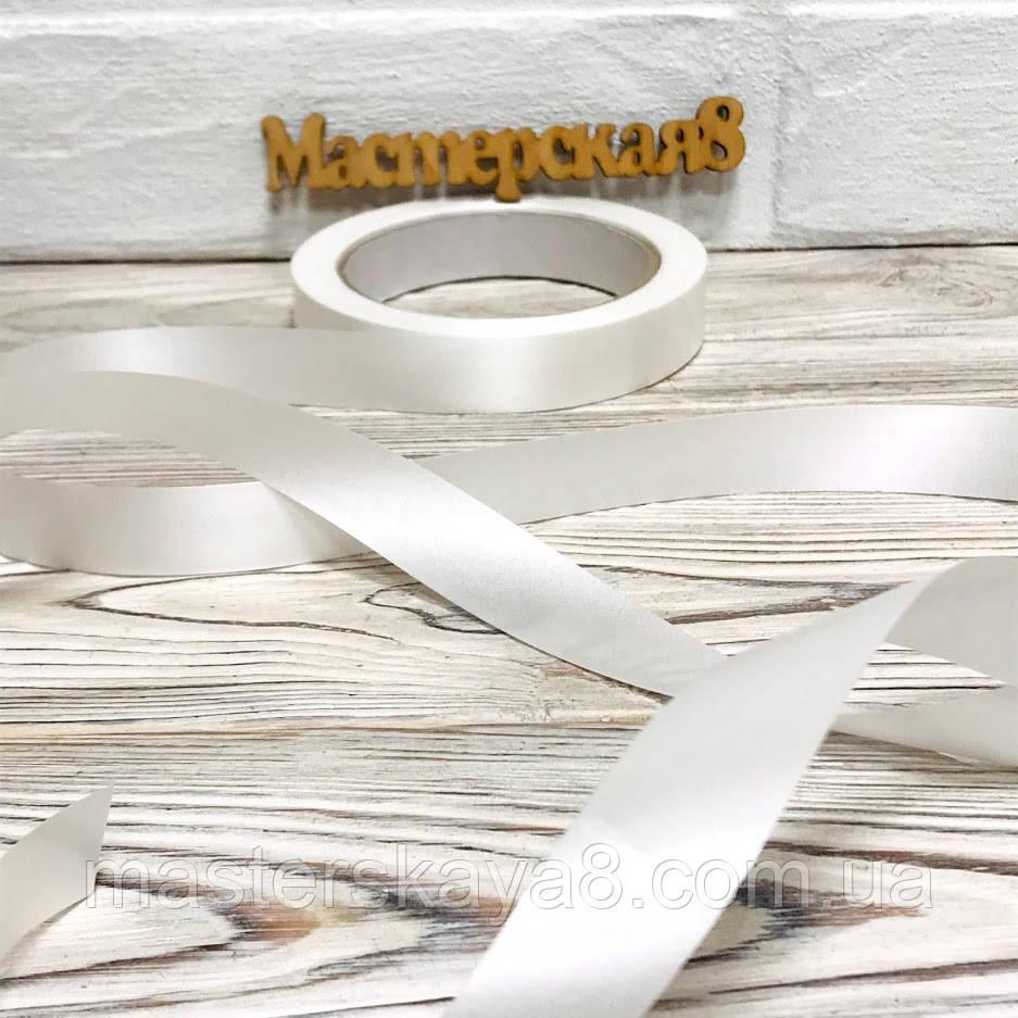 Лента полипропиленовая 2см, цвет белый