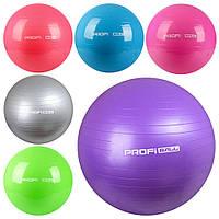 М'яч для фітнесу фітбол 75 см гумовий 1100 р 6 видів MS 0383