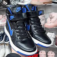 Кроссовки черные высокие, хайтопы кожаные для мальчика Nike 37(24),38(24,5),39,(25)40(25,5)41(26)