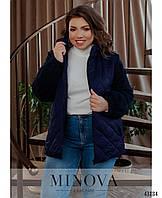 Куртка женская стеганая на весну цвет ярко-синий, электрик, больших размеров от 50 до 68