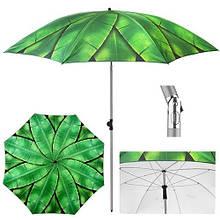 Большой пляжный зонт - 2 м. Зеленый, пальмовые листья - усиленный складной зонтик для пляжа