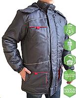 Куртка утеплена FREE WORK Спецназ, фото 1