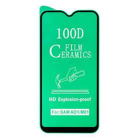 Захисне скло гнучке Film Ceramic для SAMSUNG M01 чорний