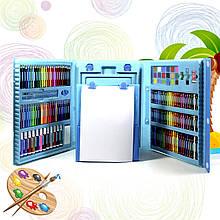"""Набор для рисования с мольбертом в чемоданчике """"Чемодан творчества 208 предметов"""" Голубой, детский (РУ)"""