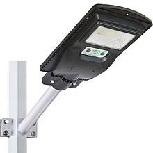 Уличный фонарь на солнечной батарее UKC 5621 светильник на столб для уличного освещения на солнечных батареях