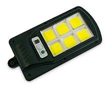 Уличный светильник на солнечной батарее Solar Sensor Light BK-120-6COB, фонарь с датчиком движения и пультом