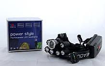 Фонарь налобный, X-Balog, мощный фонарик, BL-T78-T6, отличный, аккумуляторный фонарь
