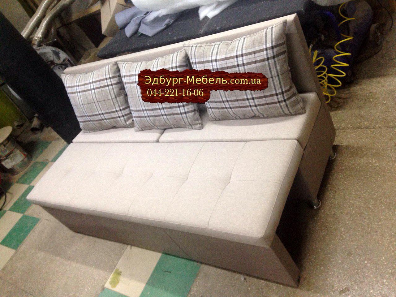 Вузький диван для кухні або офісу 1800х550х850мм Качество