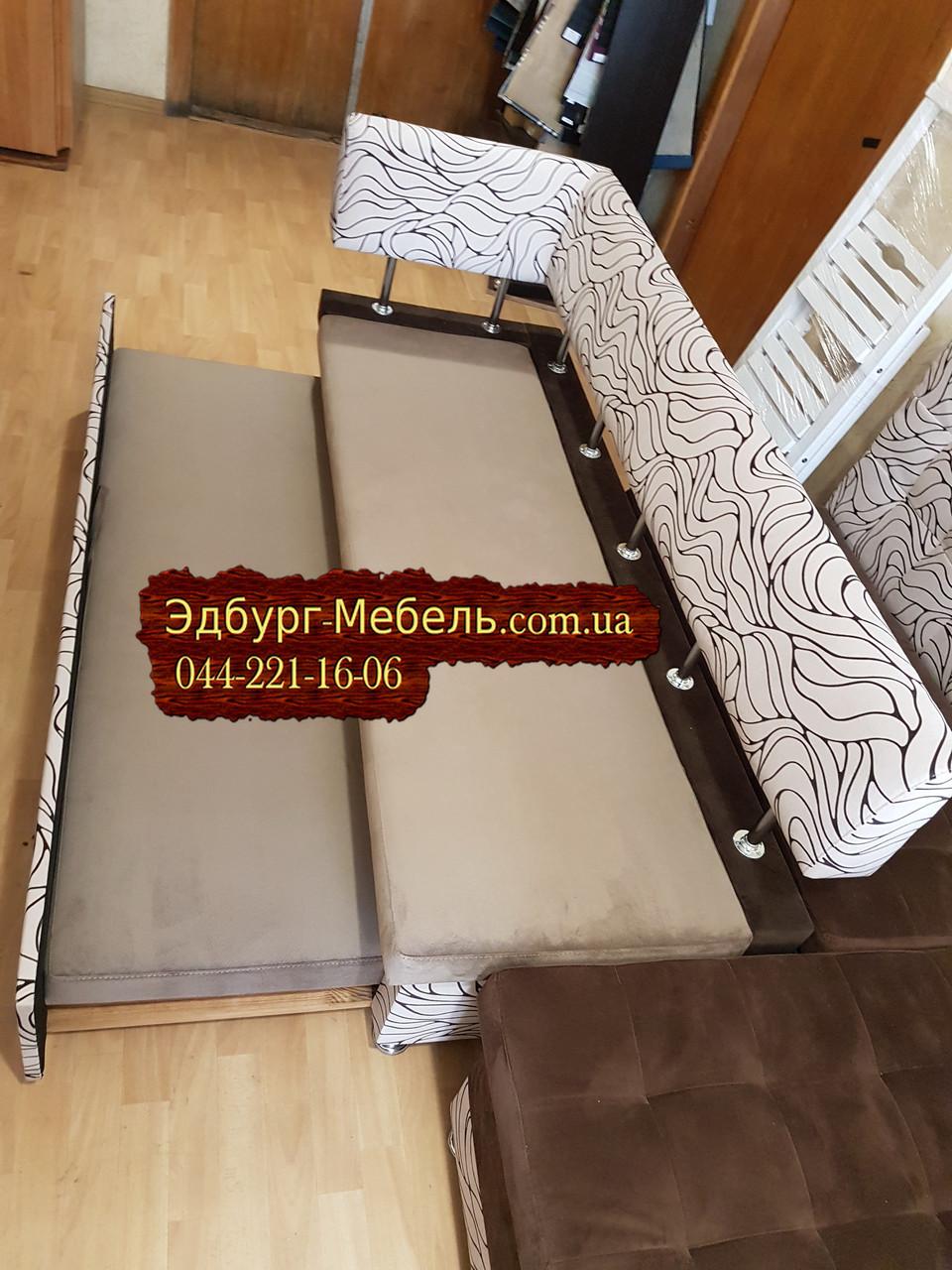 Диван для кухни Экстерн со спальным местом ткань антикот Качество