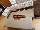 Диван для кухни Экстерн со спальным местом ткань антикот Качество, фото 5