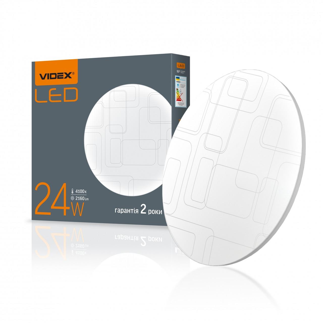 LED светильник настенно-потолочный VIDEX 24W 4100K Прямоугольники