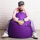 Кресло мешок груша Большой | фиолетовый  Oxford, фото 3