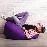 Кресло мешок груша Большой | фиолетовый  Oxford, фото 4