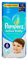 Подгузники Pampers Active Baby Extra Large 6 (13-18 кг) JUMBO PACK - 52 шт.