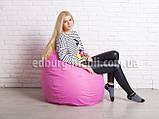 Кресло мешок груша |  розовый Oxford Качество, фото 2