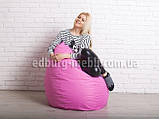 Кресло мешок груша |  розовый Oxford Качество, фото 3