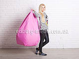 Кресло мешок груша |  розовый Oxford Качество, фото 4