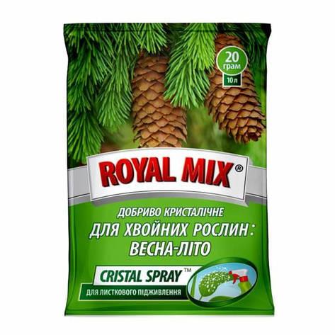 Добриво Royal Mix cristal spray для хвойних: весна-літо (N-20;P-14;K-21+мікроелем.+прилипач) 20г, Агрохімпак, фото 2