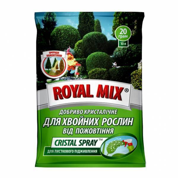 Добриво Royal Mix cristal spray для хвойних від пожовтіння (N-4;P-13;K-41+мікроелем.+прилипач) 20г, Агрохімпак