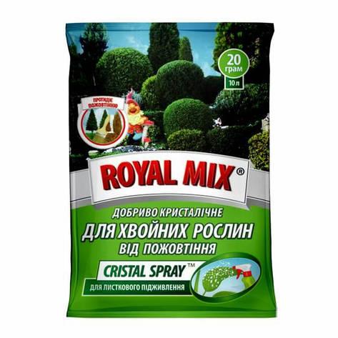 Добриво Royal Mix cristal spray для хвойних від пожовтіння (N-4;P-13;K-41+мікроелем.+прилипач) 20г, Агрохімпак, фото 2