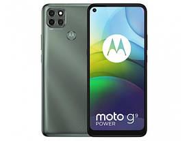 Смартфон MOTOROLA G9 POWER 4/128GB METALLIC SAGE