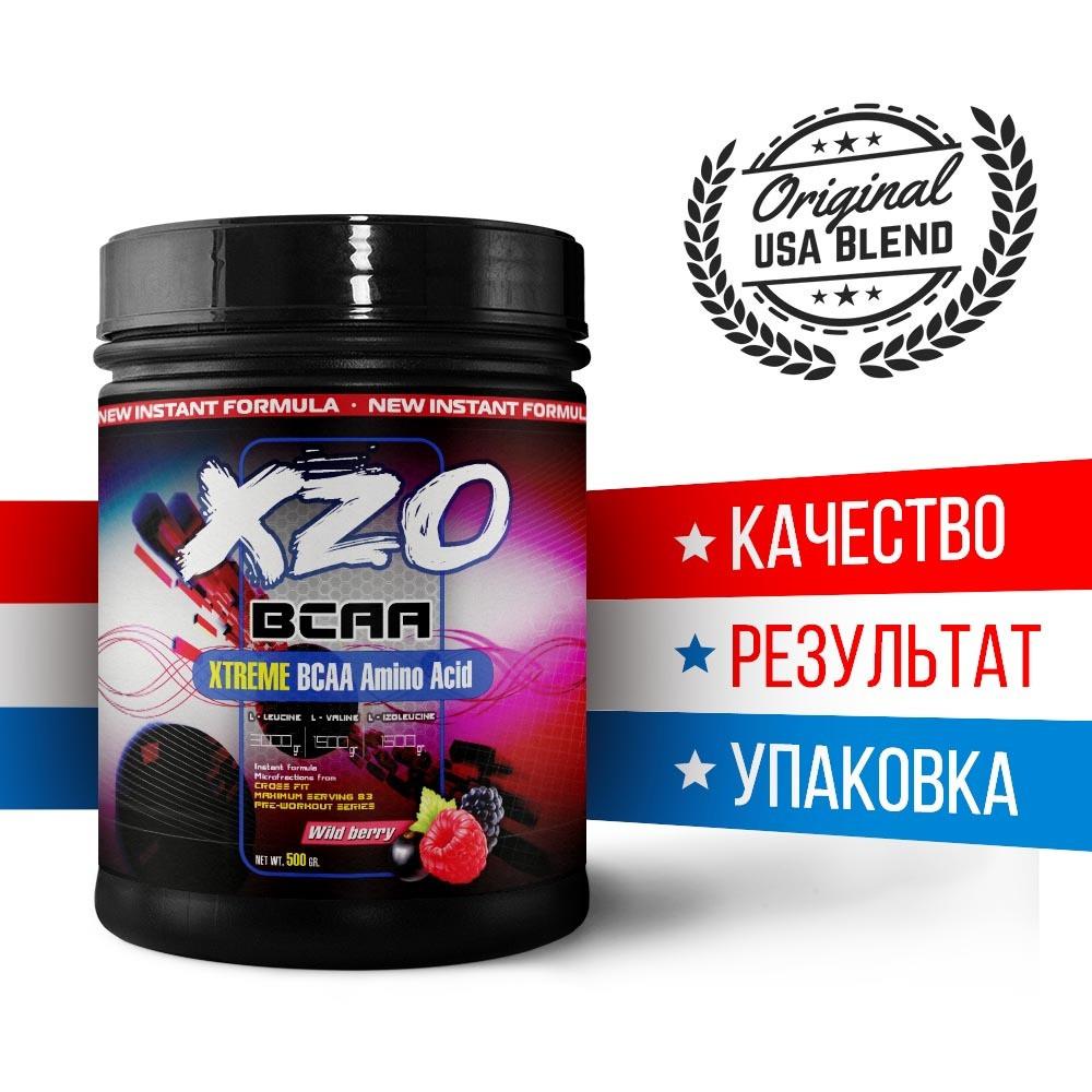 BCAA чисті инстантизированные для росту м'язів 2:1:1 XZO Nutrition США   500 г   70 порцій