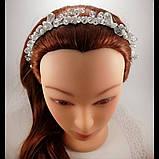 Белый ободок обруч для волос с хрустальными бусинами Веточка украшение для невесты свадебное украшение, фото 3