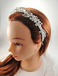 Белый ободок обруч для волос с хрустальными бусинами Веточка украшение для невесты свадебное украшение, фото 2