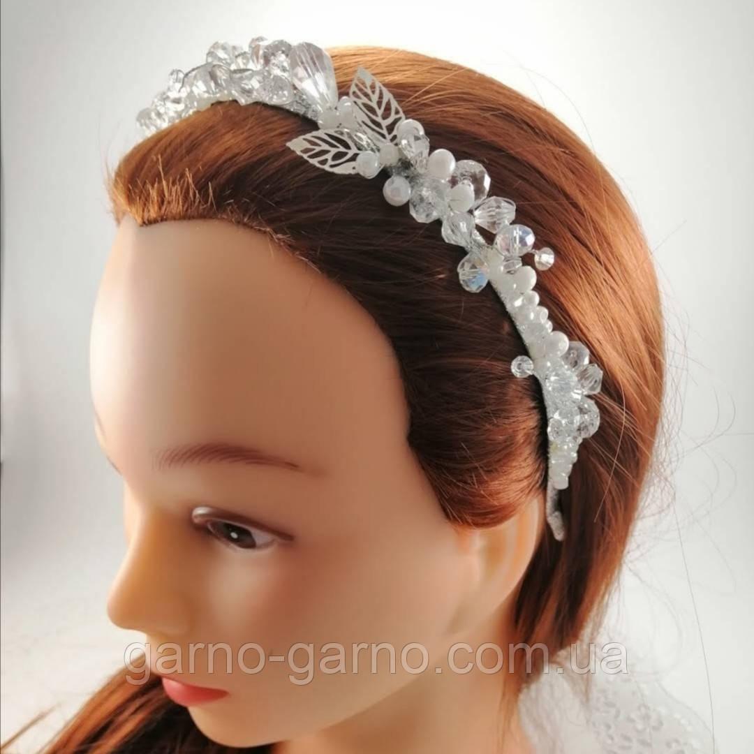 Белый ободок обруч для волос с хрустальными бусинами Веточка украшение для невесты свадебное украшение