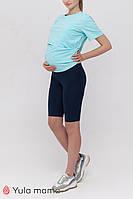 Стильні сині велосипедки для вагітних JOYCE SP-21.032