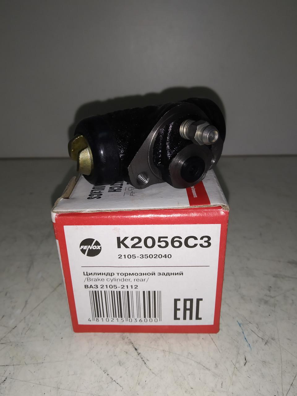 Цилиндр тормозной задний Ваз 2101-2107,2108-21099,2110-2112,2113-2115 Fenox