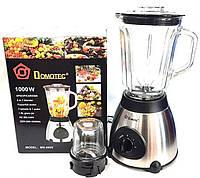 Блендер кухонный измельчитель шейкер Миксер DOMOTEC MS 6609 BLACK 1000W для смузи коктелей кофемолка