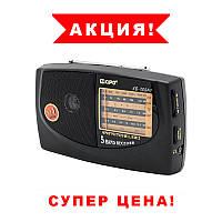 Портативный радиоприемник на батарейках KIPO kb-308ac, Fm радиоприемники радио Качество