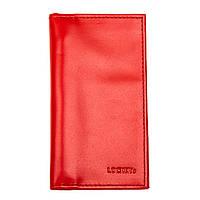 Шкіряне портмоне з RFID захистом LOCKER's Purse2 Red