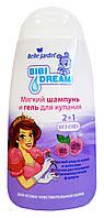 Мягкий шампунь и гель для купания Bibi Dream 2 в 1 Календула и Миндальное масло - 300 мл.