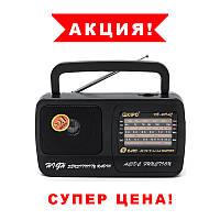 Радиоприемник KIPO Радио KB 409 AC, Fm радиоприемник от сети и батареек, Fm радио Качество