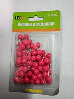 Кнопки для доски цветные шарики розовые 80 штук L1919-07 ТМ LEO 140151