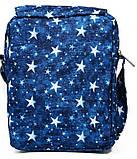 Наплечная тканевая сумка Loren 1964B 9002-4, фото 2