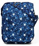 Наплечная тканевая сумка Loren 1964B 9002-4, фото 3