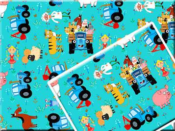 """""""Синій трактор"""" - Упаковка для подарунків"""