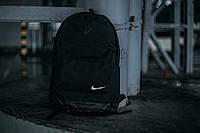 Рюкзак черный городской мужской | женский, для ноутбука Nike (Найк) спортивный
