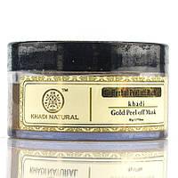 """Відлущувальна маска для обличчя Khadi Herbal Gold Peel Off Mask """"Золото Кхаді"""""""