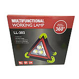 Багатофункціональний прожектор акумуляторний LED 30W LL-303 360 LED знак аварійний | Аварійка |, фото 6