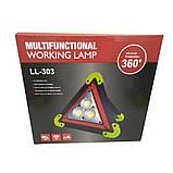 Многофункциональный прожектор аккумуляторный LED 30W LL-303 360 LED знак аварийный   Аварийка  , фото 6
