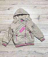 Демисезонная куртка на синтепоне ( Подкладка- флис). 122- 140 рост.