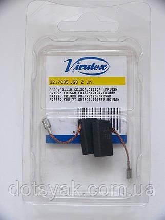 Щетки угольные для фрезеров Virutex, фото 2