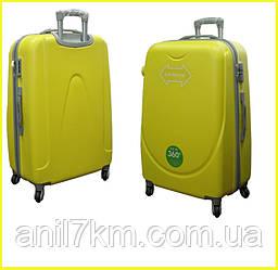Малый чемодан