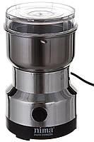 Электрическая мельница кофемолка nima NM-8300, измельчитель кофе, специй, сахара Качество