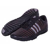 Кроссовки кожаные Adidas Fluid Trainer G13039